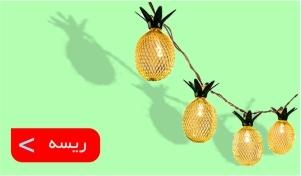 قیمت ریسه نور مخفی سیتی سازه