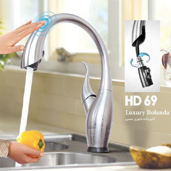 HD69-3