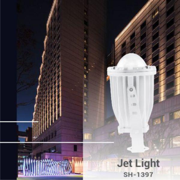 SH-1397-Jet Light-10W-3
