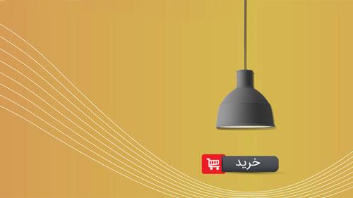 چراغ سقفی روکار